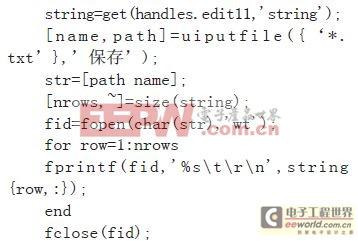 基于Matlab GUI层次分析法的实现和应用