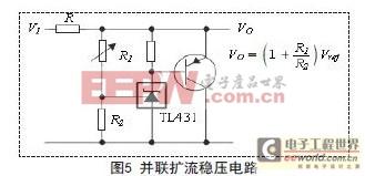 性能优良的TL431稳压电源设计
