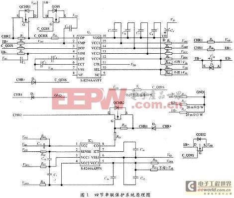 可充电锂电池三/四节串联保护系统设计