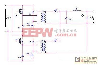 600W双管正激变换器中高频变压器的设计方案