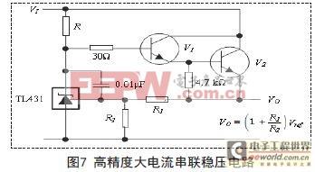 一种TL431的线性精密稳压电源的设计方案