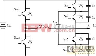 基于多电平逆变器的有源软开关技术研究分析