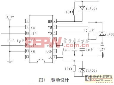 IR2110驱动芯片在光伏逆变电路中的设计应用