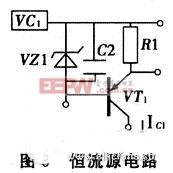 基于一个基于分立器件的自动恒流充电电路设计