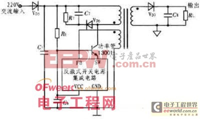 启动电路由电阻r6,电容c6串联构成,反激式 开关电源集成电路的引脚fb