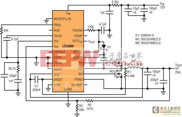 高效率电源,12v输入至5v/25a输出图片