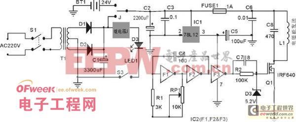 近距离无线充电设计揭秘:详解+原理图