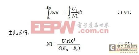 开关电源原理与设计(连载十六)正激式开关电源变压器参数的计算