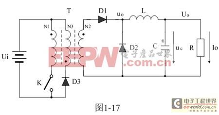 开关电源原理与设计(连载十四)正激式变压器开关电源的优缺点