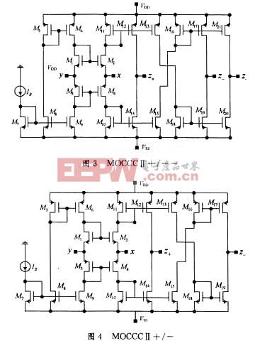 基于MoCCCⅡ-C的二阶多功能电流模式滤波器