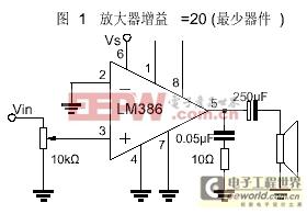 lm386低电压音频功率放大器的原理与典型应用电路图