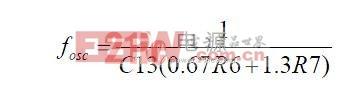 直流电机优化控制系统设计(三)