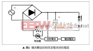 工程师分享:新型高功率LED驱动电路探索