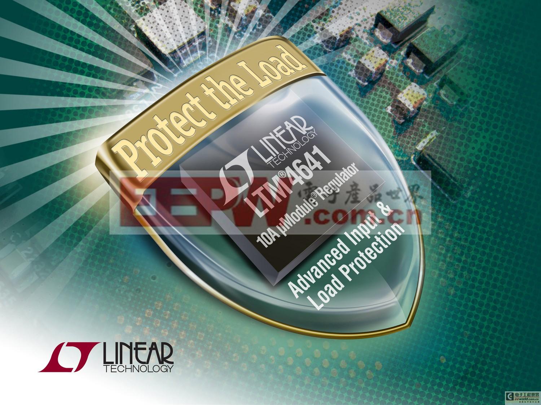 坚固的 38V、10A 降压型 µModule 稳压器 具防故障负载保护功能