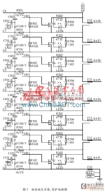 基于MAX17830的矿用电池电源管理系统设计