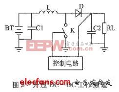 两种实用的电池供电电路分析