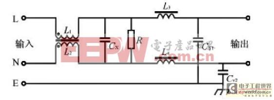 电源滤波器的基本电路图