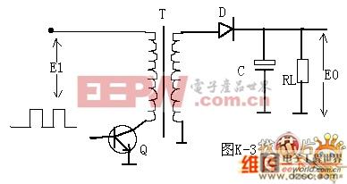 联型开关电源的最基本电路图