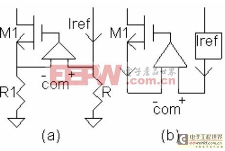 一种新型电流极限比较电路