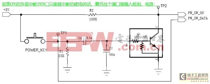 低功耗控制电路和程序思路设计总结