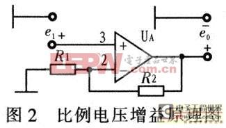 比例电压增益原理图