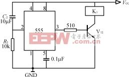 开关电源的常用软启动电路