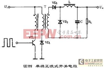 开关式稳压电源的基本工作原理