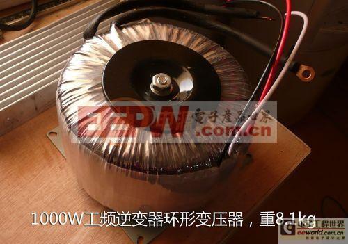 1000W/1800W工频正弦波逆变器v正弦(上)1214npt图纸螺纹