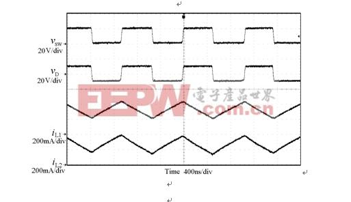 基于AP3031的高能效LED背光驱动电源方案