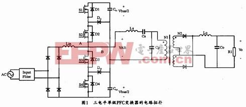 三电平单级PFC的电路拓扑