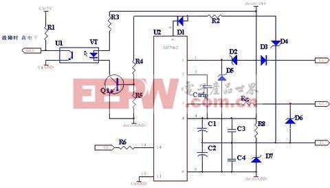 关于高频电源模块驱动电路设计
