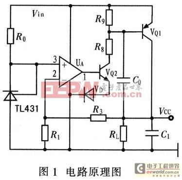 低压层直流稳压电源电路原理图