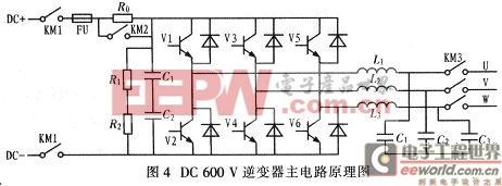 逆变器主电路原理