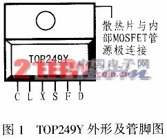 基于TOP249Y芯片的开关电源设计