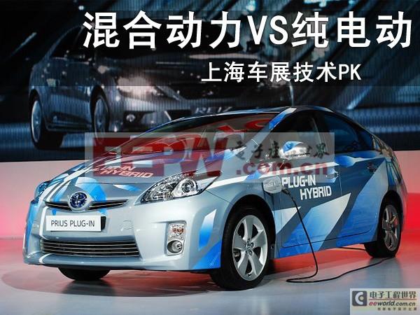 顾名思义,混合动力汽车就是动力系统由燃油动力和电动力两高清图片