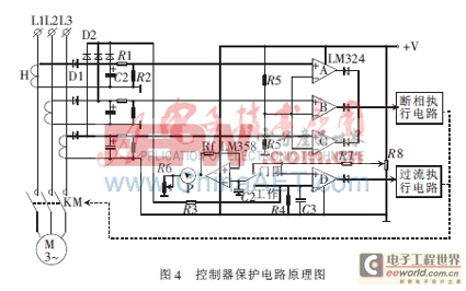与电接点压力表配合,可构成压力罐压力自动控制系统;与三根水导电极