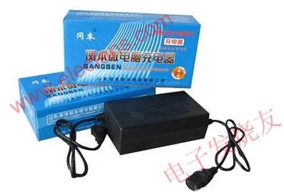 电动车充电器 www.elecfans.com