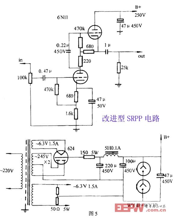 电路 电路图 电子 原理图 577_721 竖版 竖屏