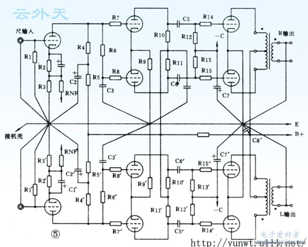 自制扩音机的结构设计与电路分析