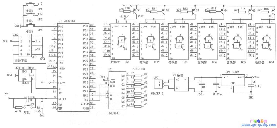 LED动态显示电路