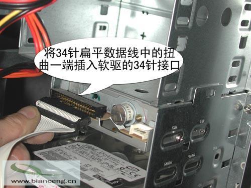 图解硬盘 光驱 软驱的安装