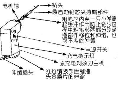 一款带φ0.7mm钻头的电路板专用电钻