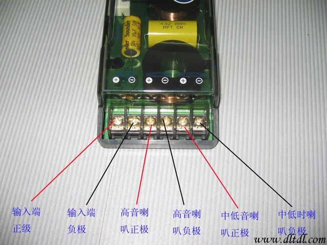 先來看分音器的6個接線柱,在透明的有機玻璃外殼上面,從左到右分別標有:IN + -、Tweeter + - 、Woofer + -。它們分別表示:輸入線正極接線端、輸入線負極接線端,高音喇叭正級接線端、高音喇叭負極接線端,中低音喇叭正線接線端、中低音喇叭負極接線端。 一、IN + -表示音頻信號的輸入端,主機(或功放放)輸出端應接到此兩個端子。