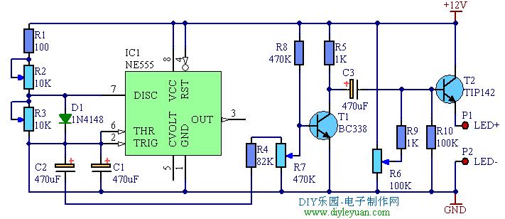 用NE555制作的LED呼吸灯电路
