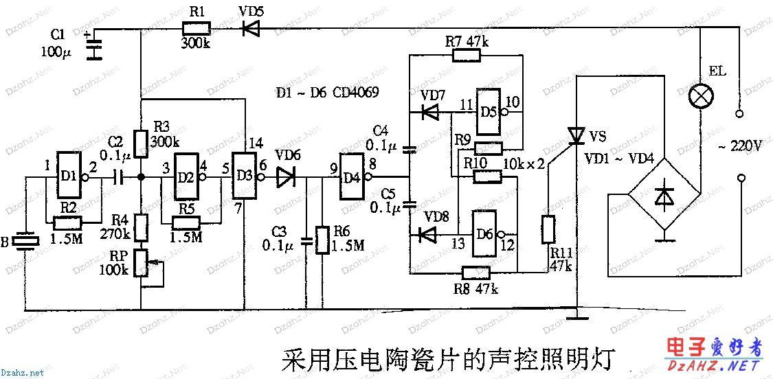声控照明灯电路图(压电陶瓷).