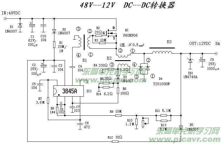 48V-12V DC/DC转换电路