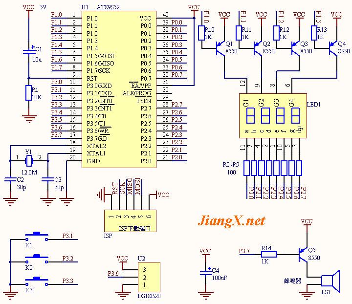 DS18B20温度测量、报警系统的设计原理图