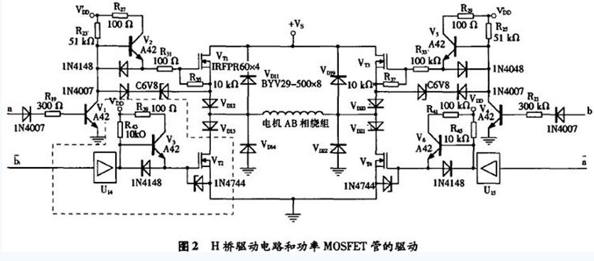 两相步进电机的原理图_两相步进电机接线图