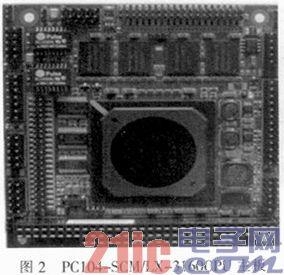 基于PC104总线的性能检测系统