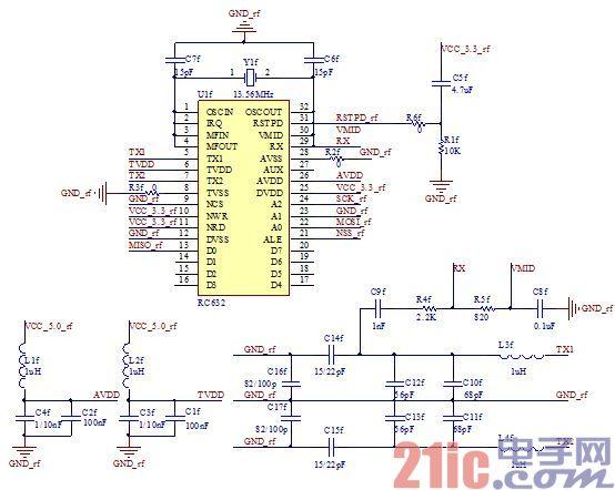 图1 射频收发电路